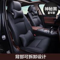 全包汽车坐垫四季座垫专用奔驰C级E级宝马5系3系X3奥迪A6LQ3Q5