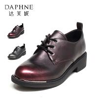 Daphne/达芙妮 秋单鞋绑带防水台潮英伦风复古粗跟皮鞋