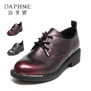 【双十一狂欢购 1件3折】Daphne/达芙妮 秋单鞋绑带防水台潮英伦风复古粗跟皮鞋