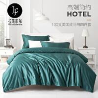 拉芙菲尔四件套全棉纯棉床上用品床单被套100支简约北欧风被单