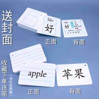空白卡片硬纸diy卡片定制明信片男友券单词卡纸贺卡爱情兑换卡片
