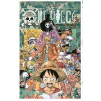 现货【日版】 漫画 海贼王 81 ONE PIECE 单行本 日文 日本原装进口