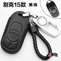 2018款别克GL6专用真皮钥匙包锁匙扣车钥匙套保护壳遥控器改装汽车用品