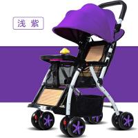 藤椅婴儿小推车夏季竹藤编小孩可坐躺轻便折叠宝宝儿童伞车夏天凉