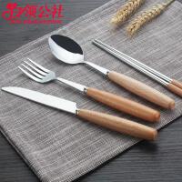 白领公社 餐具套装 家用旅行学生便携创意不锈钢西餐木柄刀叉勺筷子四件套礼品礼盒厨房用品