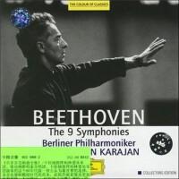 [现货]贝多芬交响曲全集(卡拉扬1963年版)