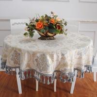 圆桌布布艺圆形家用欧式转盘台布餐桌布圆形大圆桌桌布可定制 蓝色 金色年华圆形