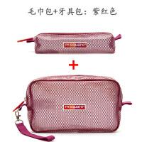 户外毛巾牙刷牙膏旅行盒收纳包毛巾牙具洗漱包便携装可装湿毛巾袋