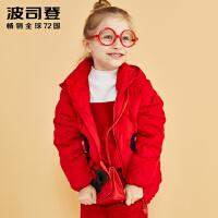 波司登童装新款迪士尼贴标萌趣口袋可爱女童保暖羽绒服