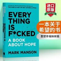 一本关于希望的书 重塑幸福姊妹篇 英文原版 Everything Is F*cked A Book About Hop