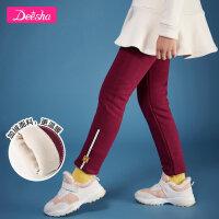 【4件2折价:48】笛莎童装女童打底裤冬装新款中大童加绒加厚休闲长裤