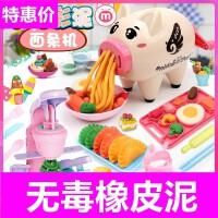 小�i彩泥面�l�C女孩玩具�o毒橡皮泥模具工具套�b�和�冰淇淋粘土