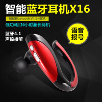 无线4.1蓝牙耳机重低开车音乐运动跑步防水防汗双耳耳塞挂耳式入耳式苹果手机降噪中文语音提示可调耳挂