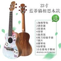 23寸尤克里里少女心初学者学生女儿童乌克丽丽21寸小吉他粉色a284