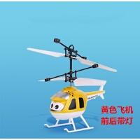 小黄人飞机充电耐摔手感应飞行器会飞悬浮遥控直升机儿童玩具男孩a270