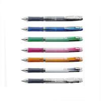 斑马 多色原子笔 圆珠笔 白色笔杆 B3A5三色圆珠笔 一支装 (笔杆颜色随机)