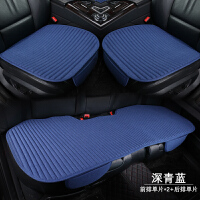 汽车坐垫单片四季通用无靠背三件套荞麦壳冬季透气单座后排车座垫