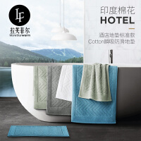LF拉芙菲尔 酒店地垫家用浴室防滑垫加厚吸水纯棉脚垫进门垫子