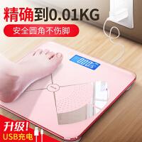 电子秤 家用体重秤精准人体秤称重智能测充电健康秤电子称女