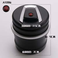 比亚迪烟灰缸带灯 汽车载专用于 唐S7宋F3秦元S6速锐G5m6e6烟灰缸SN5263 大号带 秦标带灯款
