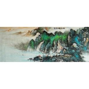 职业画家   王平  春江烟云图   /16