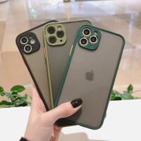 苹果11手机壳全包镜头iPhone11 promax撞色xsmas硅胶防摔套XR透明磨砂maxpro摄像头潮牌por限