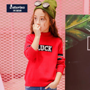 【3件3折到手价:74.7】芙瑞诺童装女童冬装2018秋冬新品半高领潮味毛衣幸运针织衫