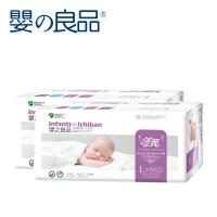 薄翼纸尿片2包套餐S/M/L/XL备注 凹凸面层轻薄透气尿不湿a205