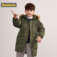 巴拉巴拉儿童羽绒服男童外套新款秋冬中大童中长款反季外衣厚