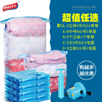 真空压缩袋棉被子收纳袋抽真空袋衣物压缩袋大中号整理打包袋