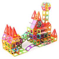 儿童益智磁力片积木玩具磁铁磁性拼装贴片3-6-7-8-10周岁男孩女孩