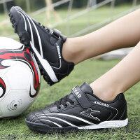 新款男童足球鞋儿童训练鞋小学生碎钉长钉青少年中大童男孩足球鞋