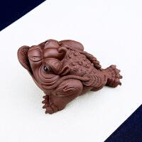 宜兴紫砂茶宠摆件 名家全手工金蟾茶具创意茶玩可养