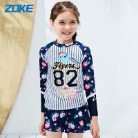 洲克(ZOKE) 新品女童泳衣分体长袖裙式泳衣 小马宝莉可爱卡通游泳训练课沙滩度假泳装