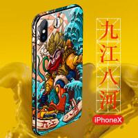 iPhone Xs Max手机壳苹果X保护套中国风iPhoneXS个性创意男iPhoneX全包防