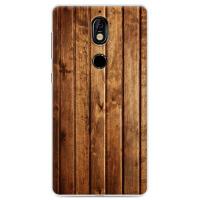 Nokia7手机壳诺基亚7个性软硅胶保护套全包5.2寸仿木纹创意男女