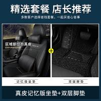 捷达VS5真皮椅套东风本田xrv坐垫专用座套四季通用全包围真皮座椅套xr-v汽车座垫