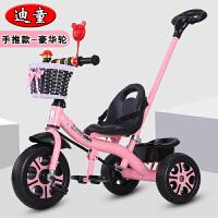 儿童三轮车脚踏车1-3-5岁大号单车宝宝手推车2-6女童车自行车SDCY