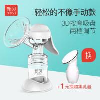 手动吸奶器吸力大孕产妇吸乳器静音挤奶器产后拔奶器抽子8610a494 2档调节大吸力【1元换购漏奶神器