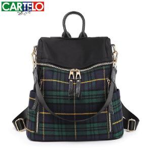 卡帝乐新款撞色格纹双肩包女韩版百搭两用牛津布背包 旅行包