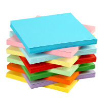 彩色复印纸 卡纸 幼儿园儿童手工纸折纸 彩纸正方形手工彩纸