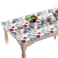 【支持礼品卡支付】桌布防水防烫防油免洗pvc餐桌垫塑料透明长方形台布软玻璃茶几垫