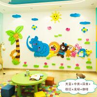 儿童房墙贴3d立体亚克力幼儿园教室布置早教中心墙面装饰贴画创意 c1223老鹰捉鸡