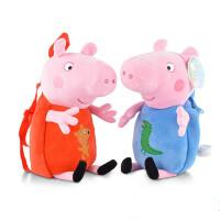 书包幼儿园佩琪乔治儿童宝宝可爱双肩背包小1男童女孩3岁