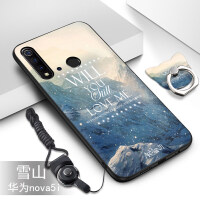 华为nova5i手机壳nova 5i手机套卡通硅胶软壳个性创意全包防摔潮