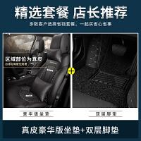 捷达VS5真皮椅套汽车座套定制订做座椅套四季通用全包围专用坐垫座垫2019新款