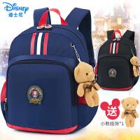 儿童书包幼儿园3-5岁男孩迪士尼英伦风宝宝可爱小背包外出双肩包6