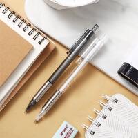 晨光简时尚手绘写Y型笔头防断铅低重心0.5mm学生自动铅笔J1101
