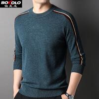 伯克龙男士纯羊毛衫 秋冬季新款100%羊毛针织衫加厚款男装韩版青中老年套头圆领毛衣 Z8085
