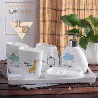 【预售】仟适陶瓷卫浴组日式洗漱五六件套装简约浴室用品牙刷口杯